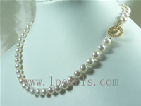 -4 AAA+ 7-7.5mm white cultured akoya pearl jewelry necklace