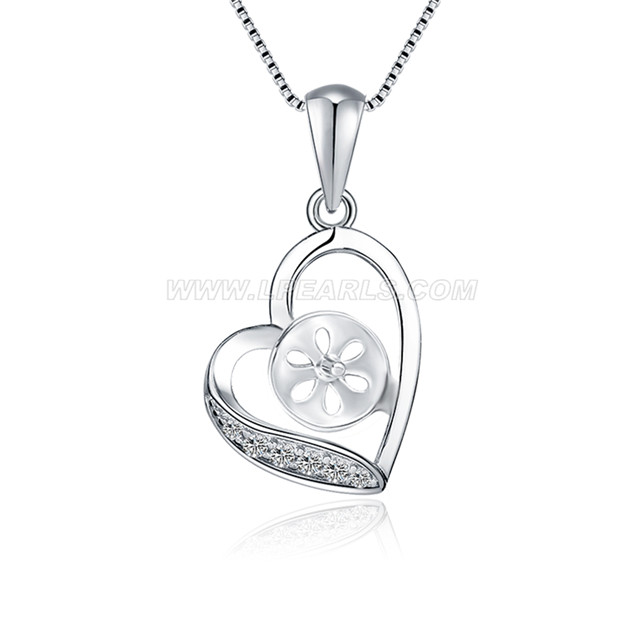Beautiful sterling silver heart shape pearl pendant necklace sterling silver heart shape pearl pendant necklace mounting aloadofball Image collections