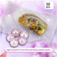 Newest wholesale 6-7mm saltwater round Akoya Light purple pearl
