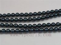 16inch 6.5-7mm AA+ grade Black akoya pearl strands wholesale