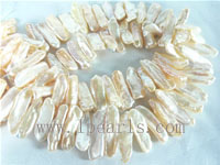 7-20mm natural pink freshwater biwa pearl strands from China