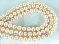 6-7mm natural pink freshwater round pearl strands on wholesale