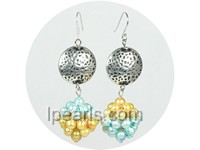 4-5mm yellow and blue freshwater pearl earrings