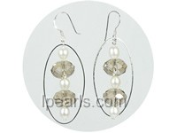 4-5mm white freshwater pearl earrings