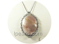 4*5.5cm coffee oval shell pendant