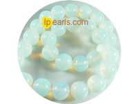5 pieces 14mm white color opalite moonstone strand
