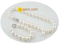 12mm white south sea shell pearl necklace earrings set