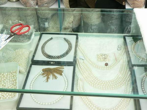 pearl jewelry supplier